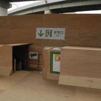阪神高速大和川線-モックアップ
