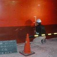 神戸海洋博物館 - 展示品