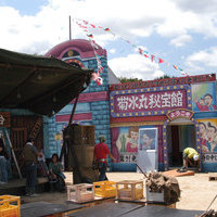 大阪キング-イベント展示会