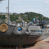 戦艦大和-ロケセット