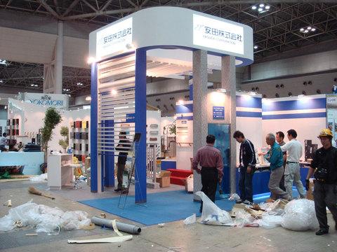 安田株式会社-イベント展示会サムネイル